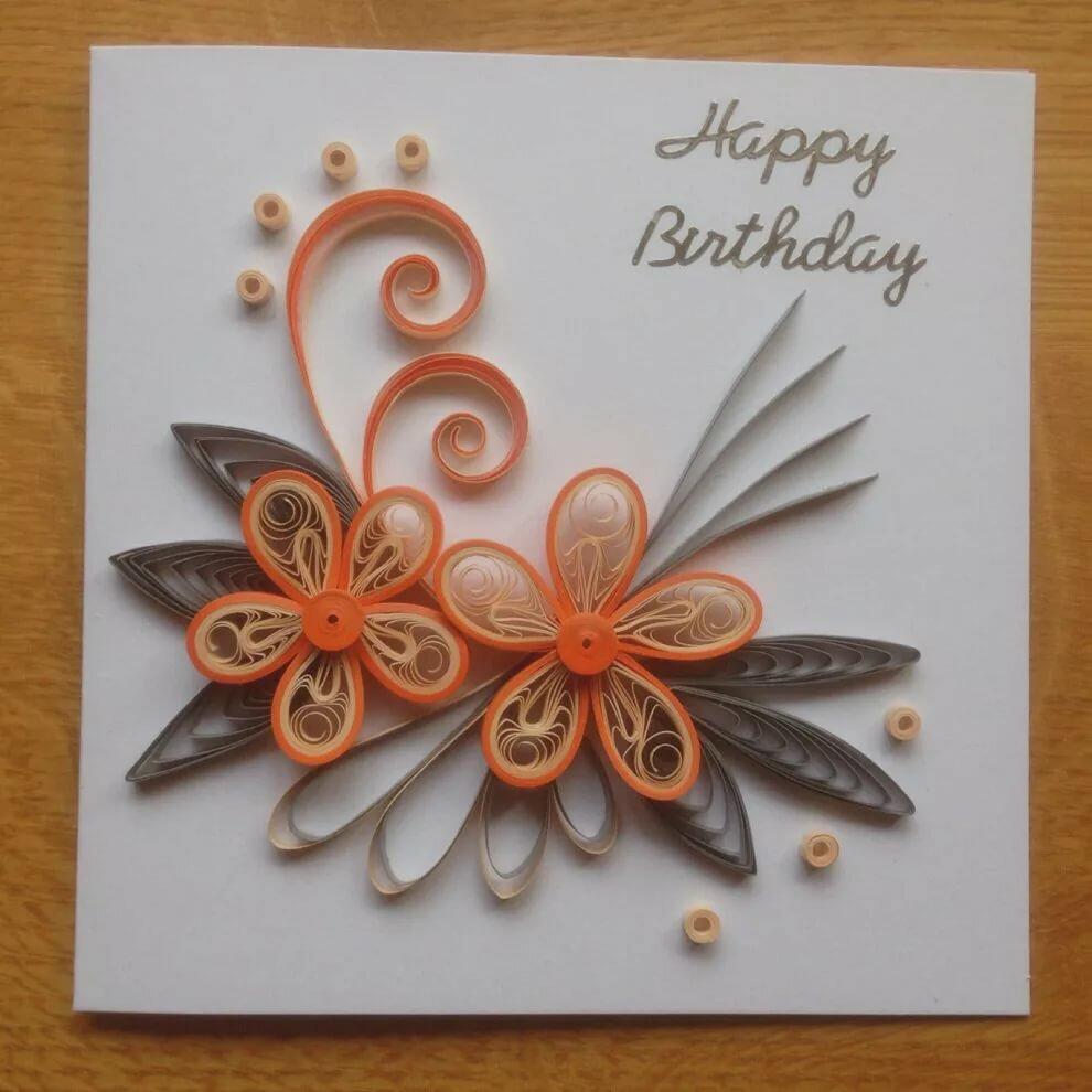 красивая открытка с днем рождения в стиле квиллинг данный момент
