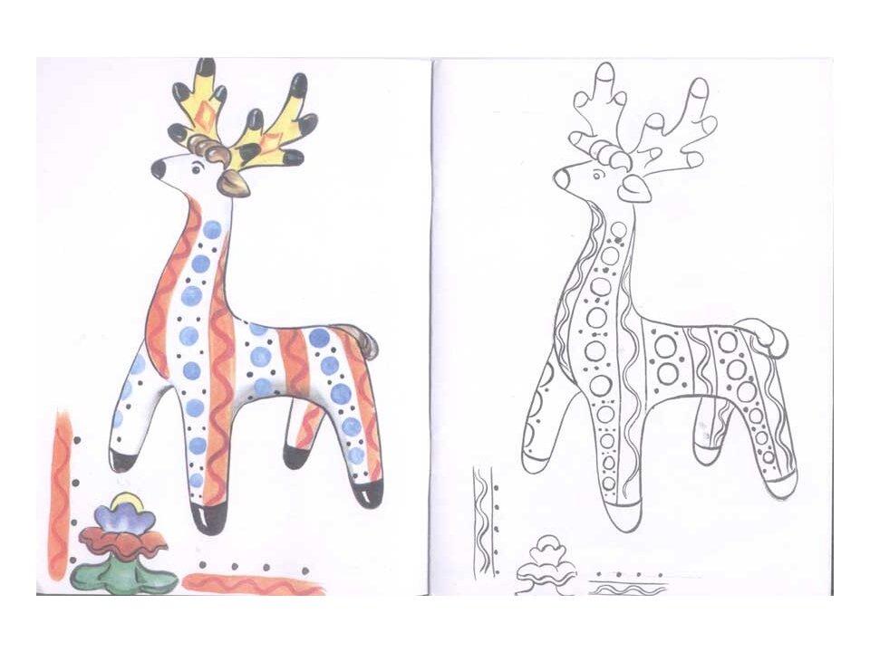 фото рисунки филимоновских игрушек карандашом что