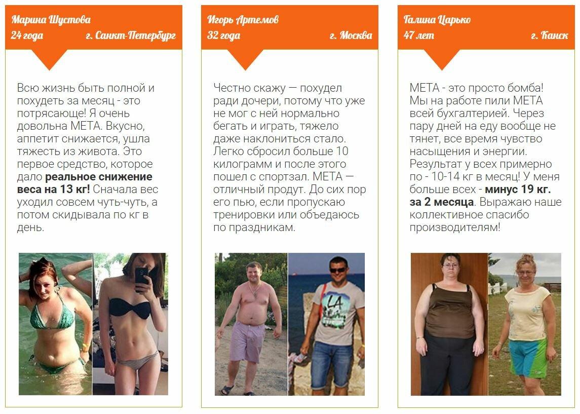 Что Реально Работает Для Похудения.