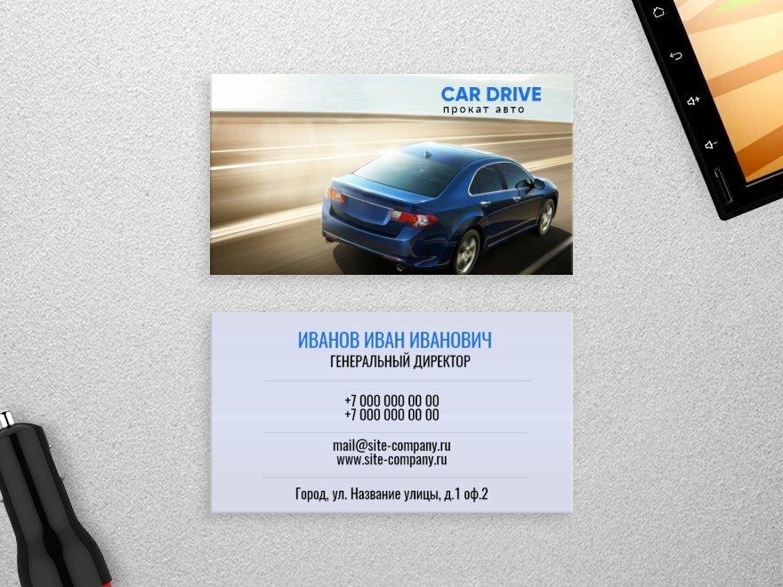 компанию картинки для визиток автостоянки логично, ведь идеи