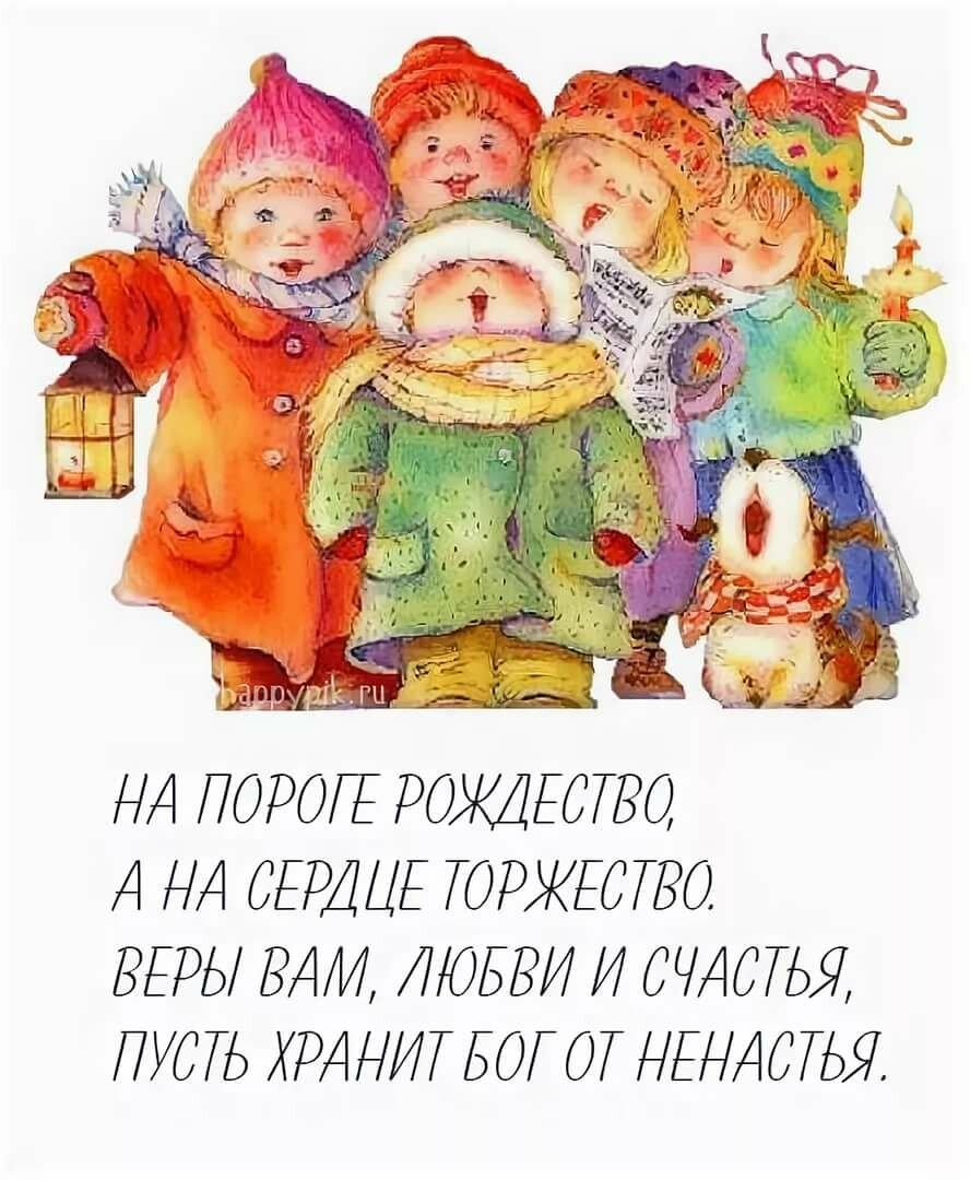 Поздравительные открытки с рождеством для оксаны мармелад дыни