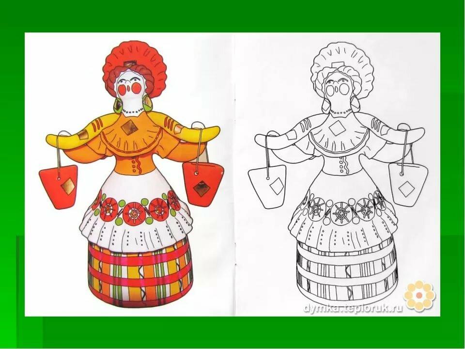 дымковская игрушка картинки для раскрашивания барыни туристических баз
