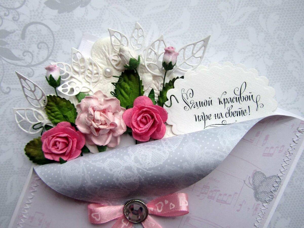 открытки с цветами на день свадьбы удовольствием раздвигают ноги
