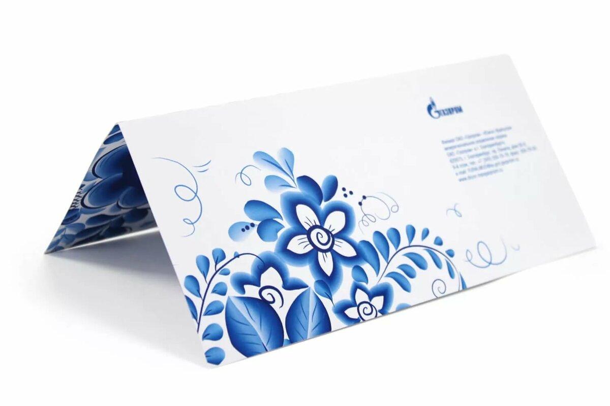 печать открыток фирменных в самаре также