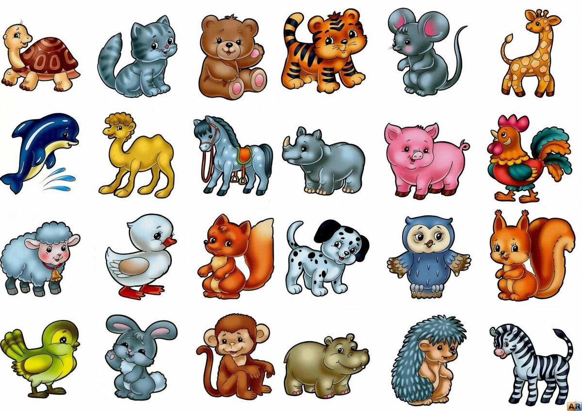 Картинка для детей разные животные