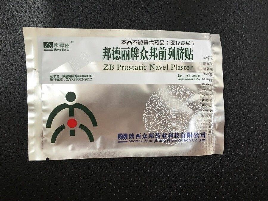 ZB PROSTATIC NAVEL PLASTER урологические пластыри в Балашихе