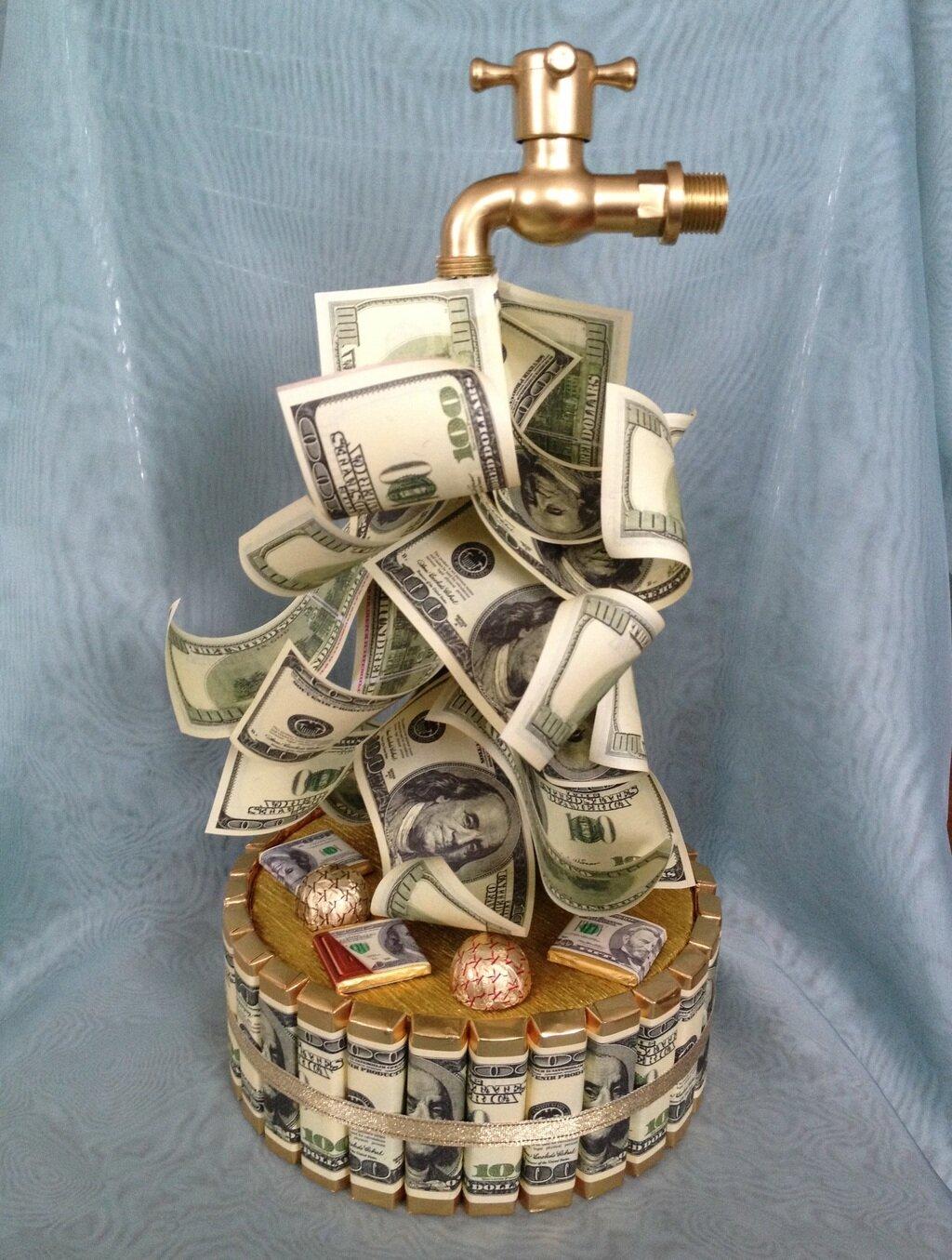 поздравление с фальшивыми деньгами для домашнего