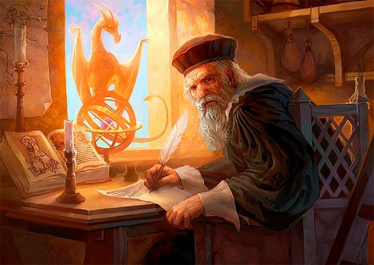 Картинка древние мудрецы
