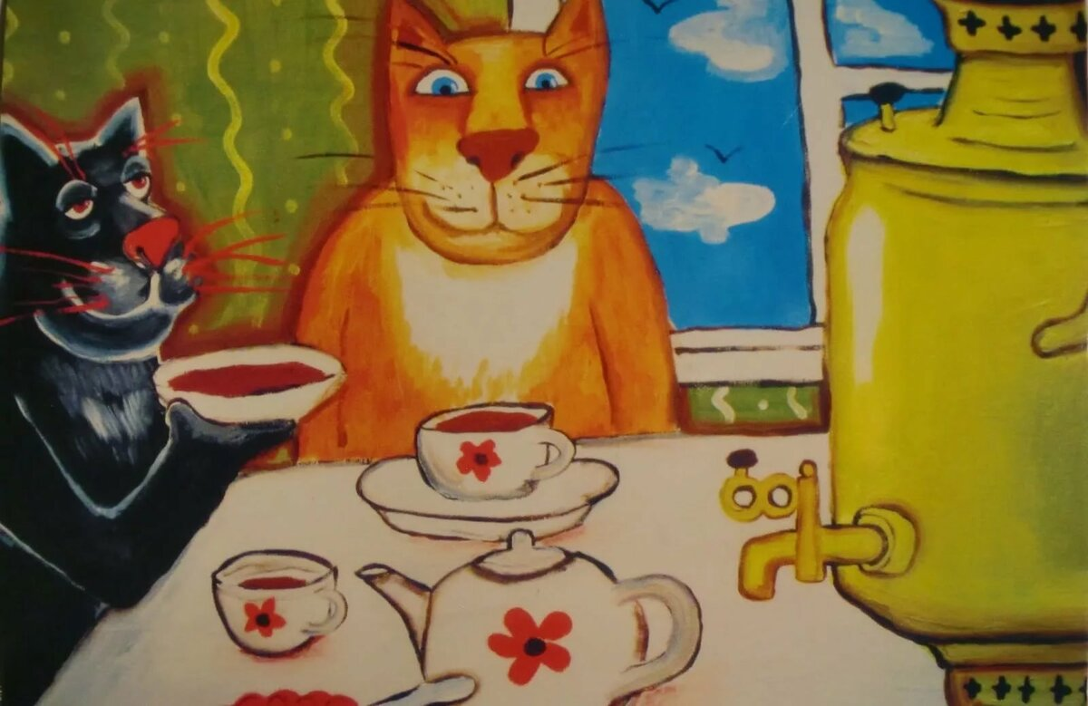 Кошка с чаем картинки