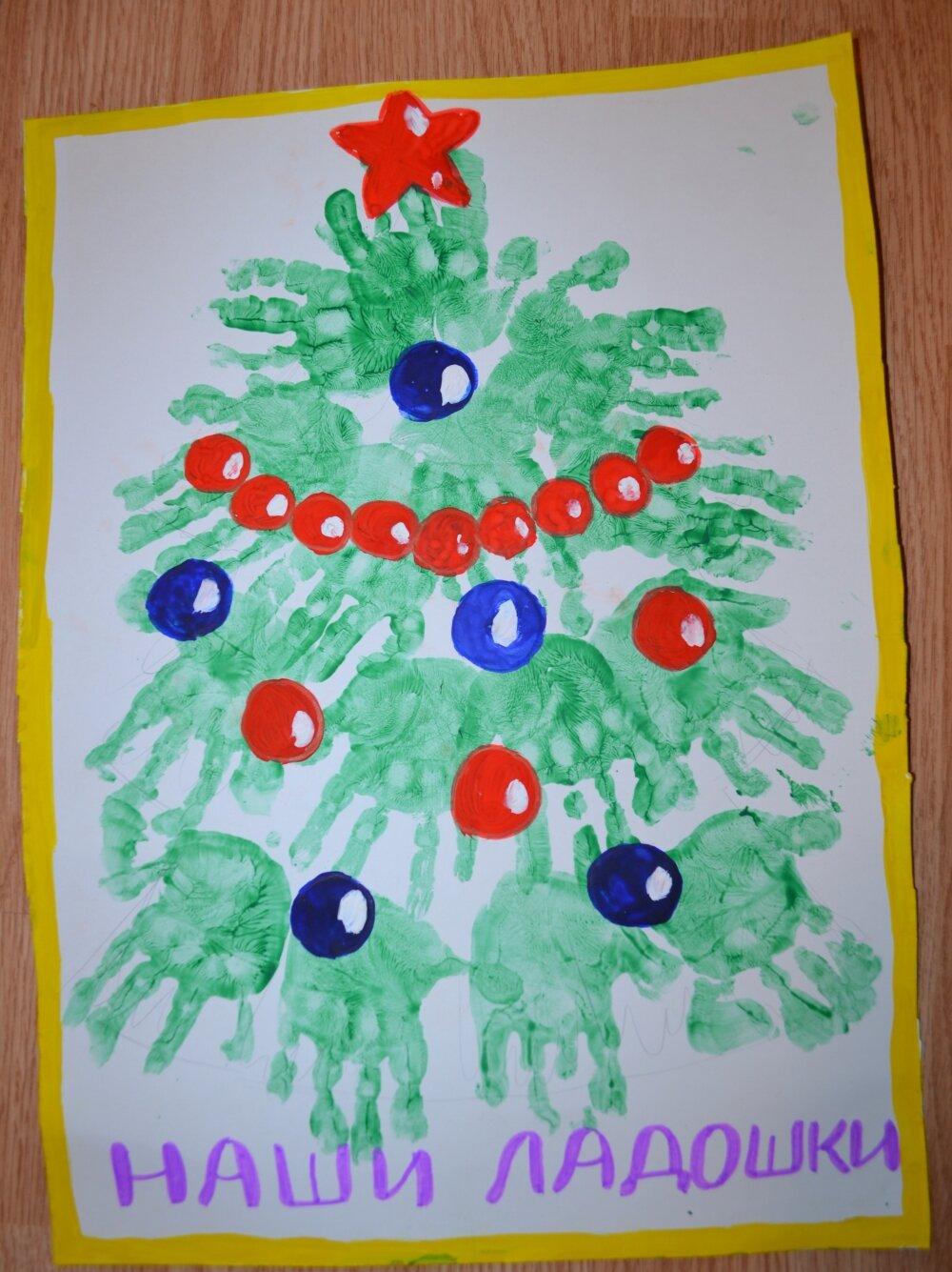 Новогодние рисунки с ребенком трех лет