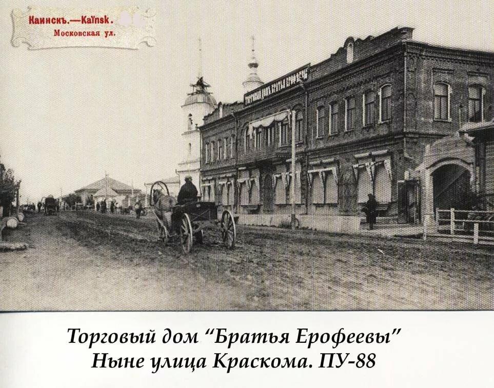 Новосибирская обл в древние века картинки