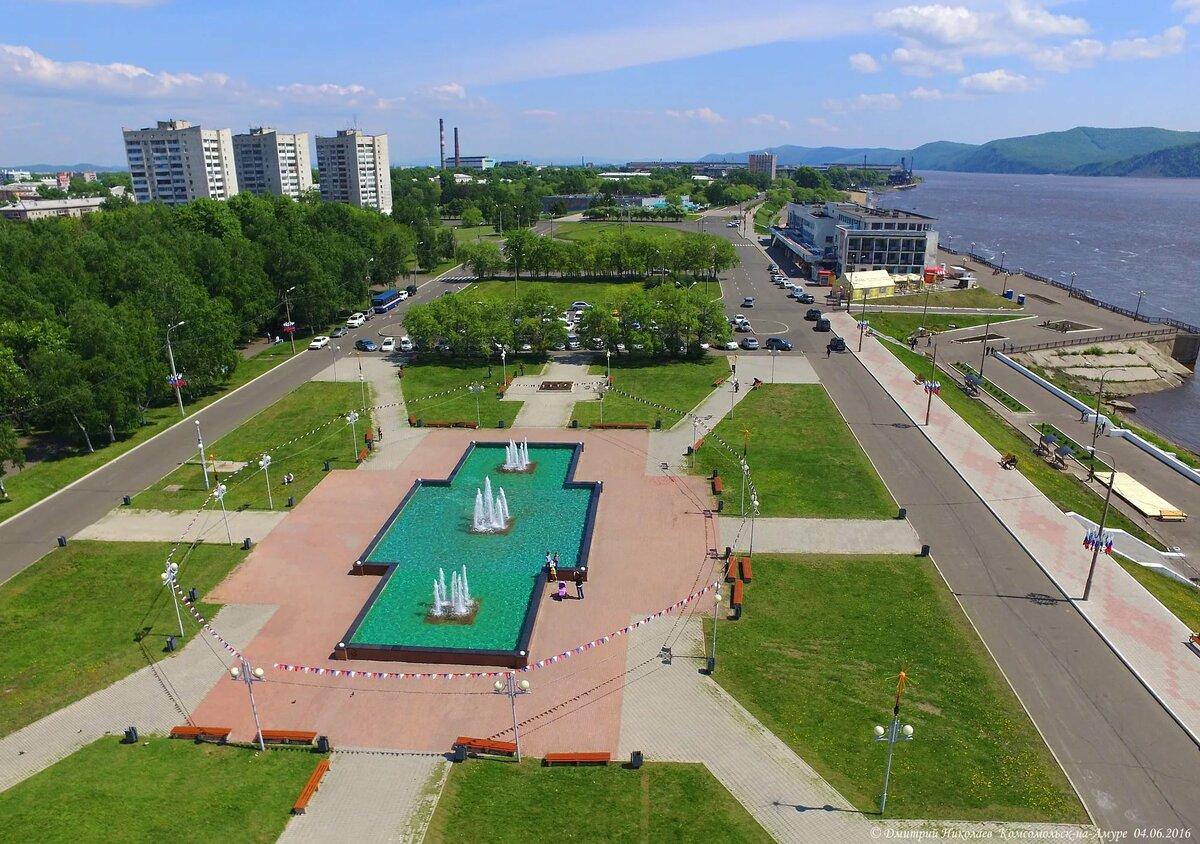 осуществления картинки города комсомольск на амуре заглянула гости подруге