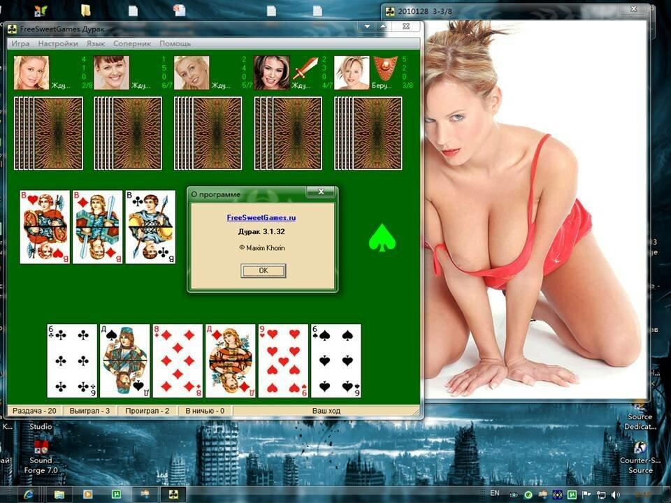 онлайн игри роздевание на секс карти