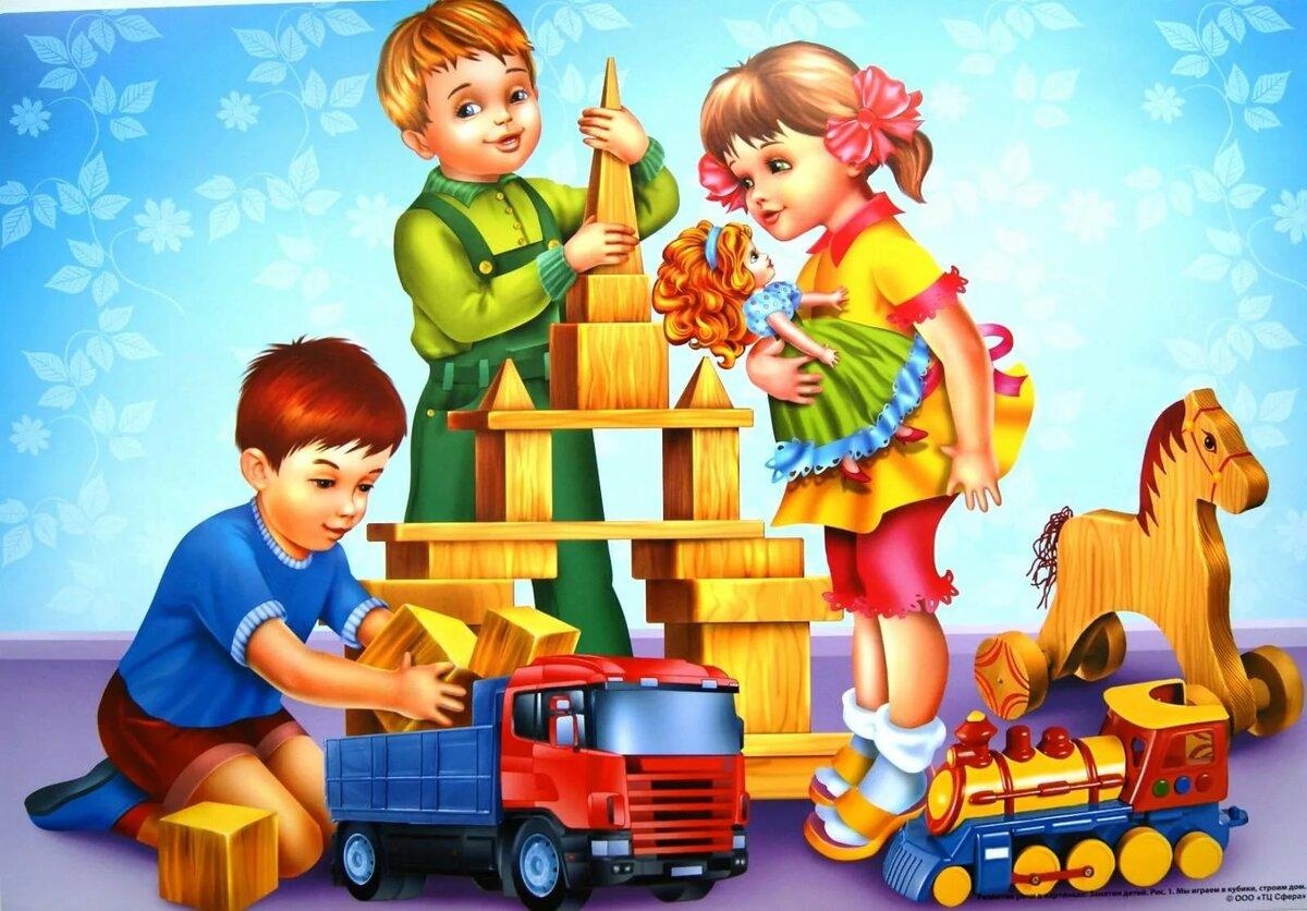 Картинки на тему детская игра