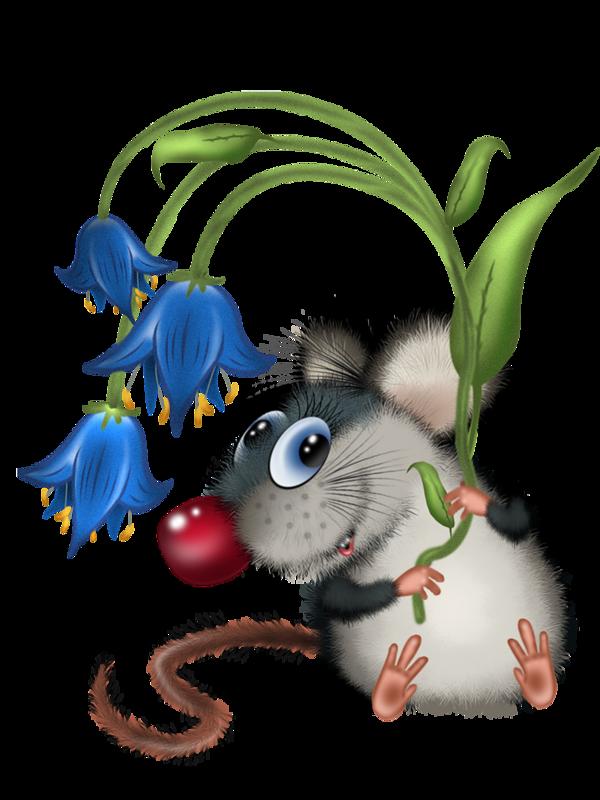 Веселая мышь картинка