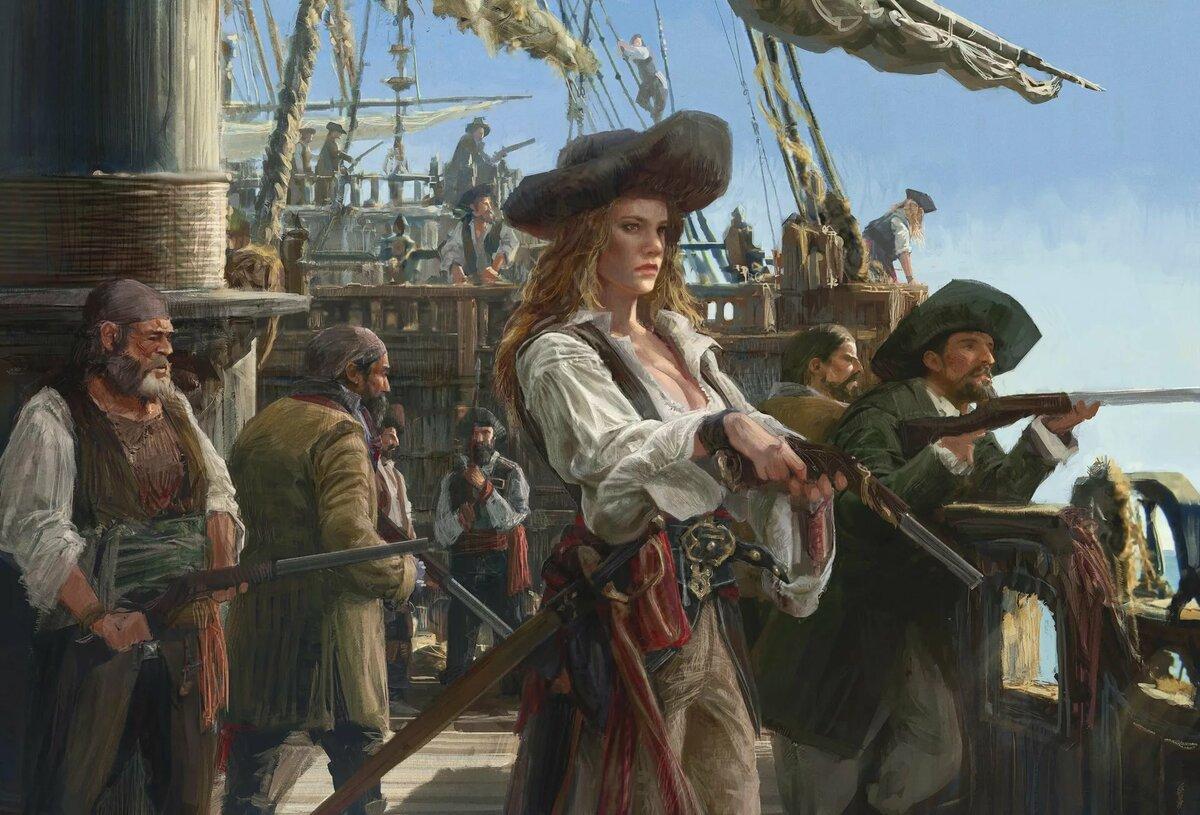 Картинки с корсаров