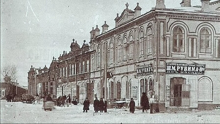 Фото шадринска из архивов