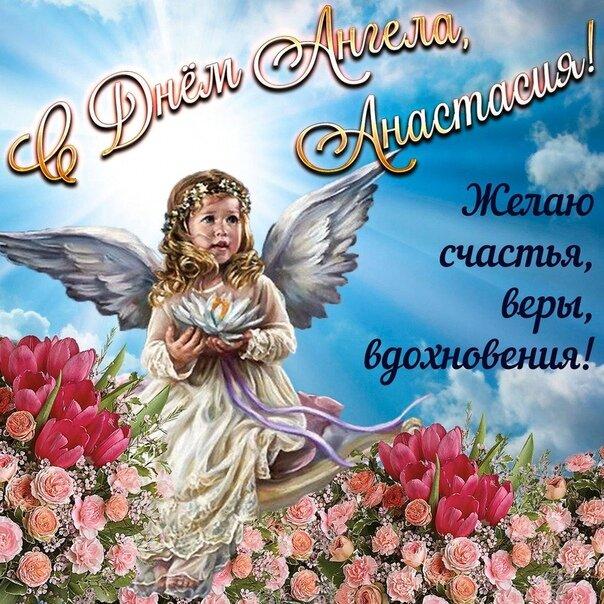 Картинки ангела светланы