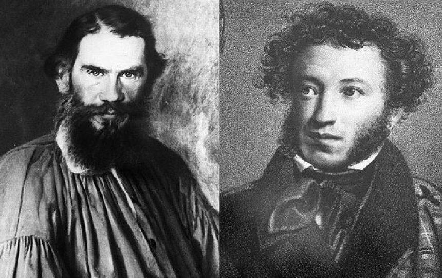 картинки пушкина и толстого нас самые низкие