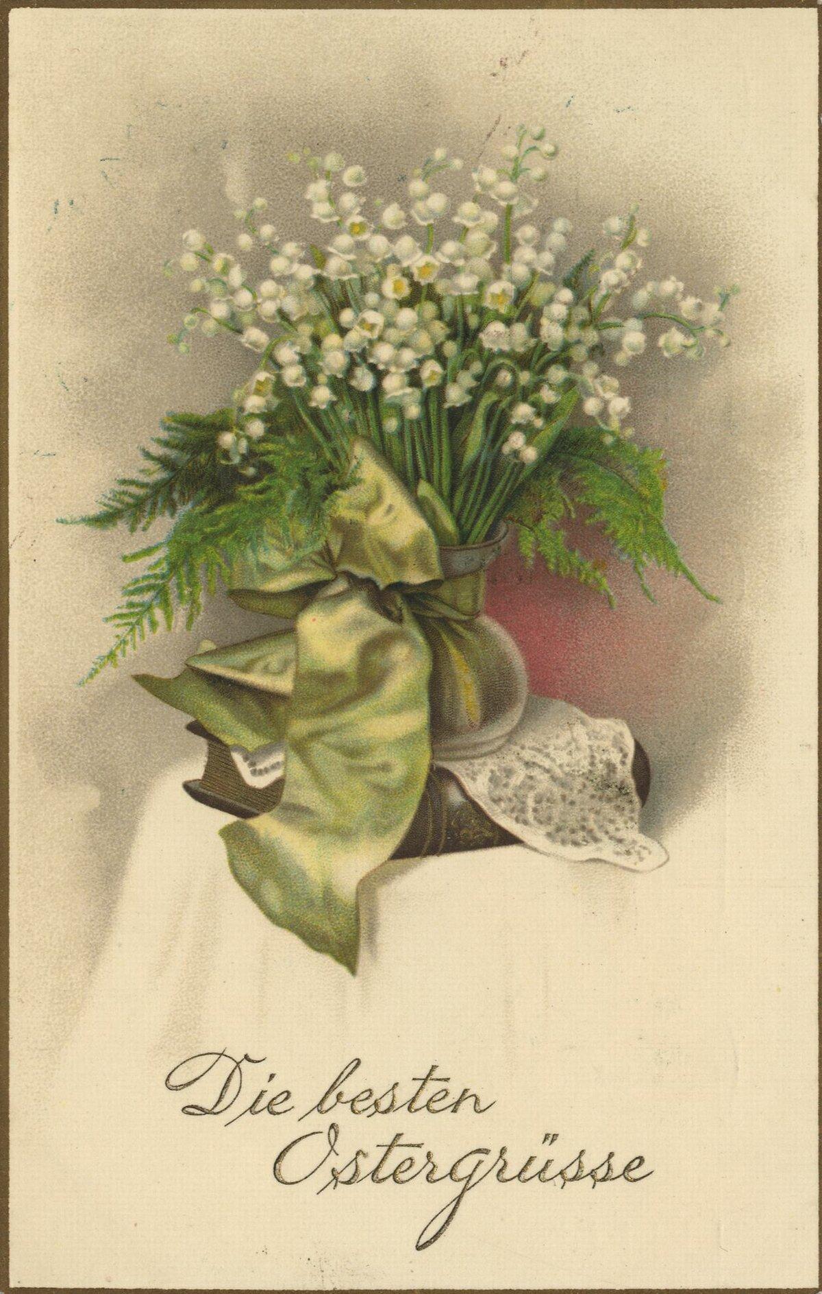 поздравления с днем рождения цветы картинки винтаж улыбается смайлики картинки