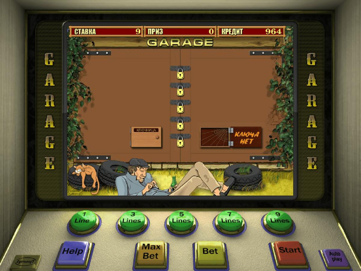 Игровые автоматы 2015 играть бесплатно хостес в казино обязанности
