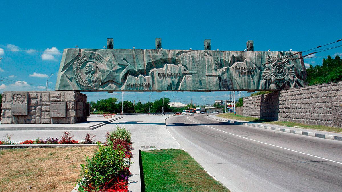 Новороссийск памятники картинки