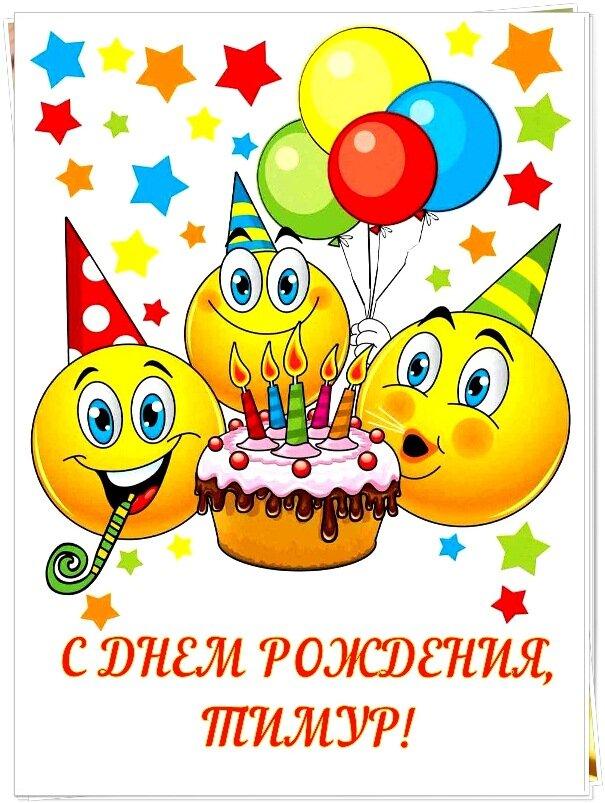 Поздравления с днем рождения 1 годик матвейчику