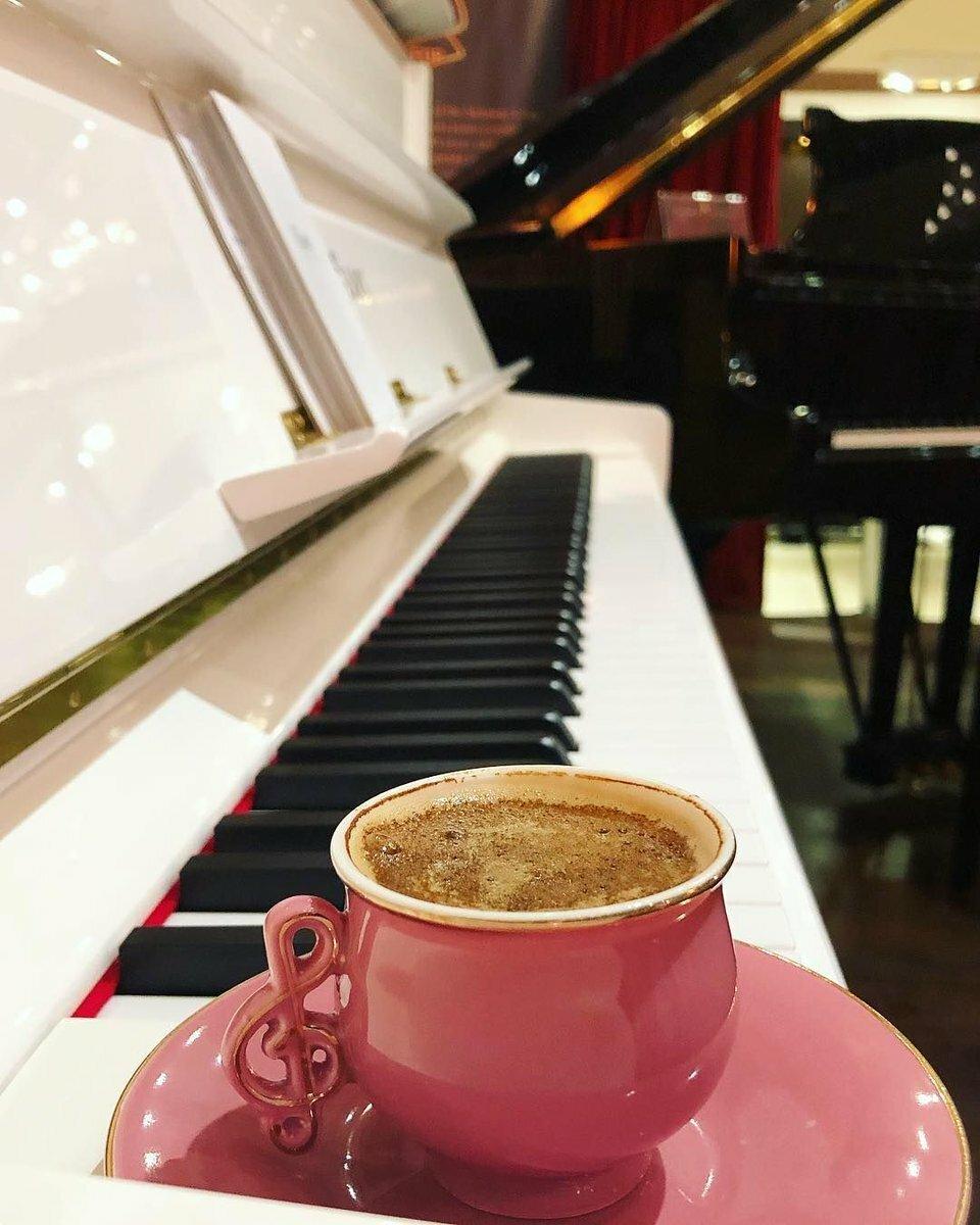 того, кофе с музыкой картинки этой статье даем
