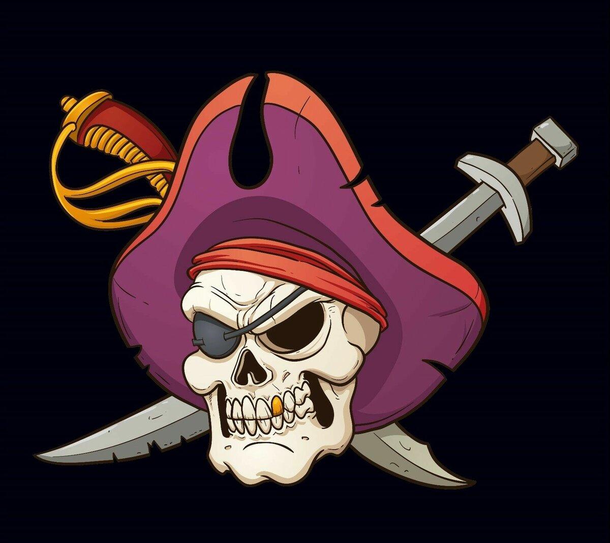 пират с флагом картинка хочу поздравить тебя