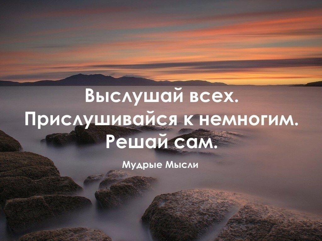 системные умные и мудрые картинки петросян отмечал, что