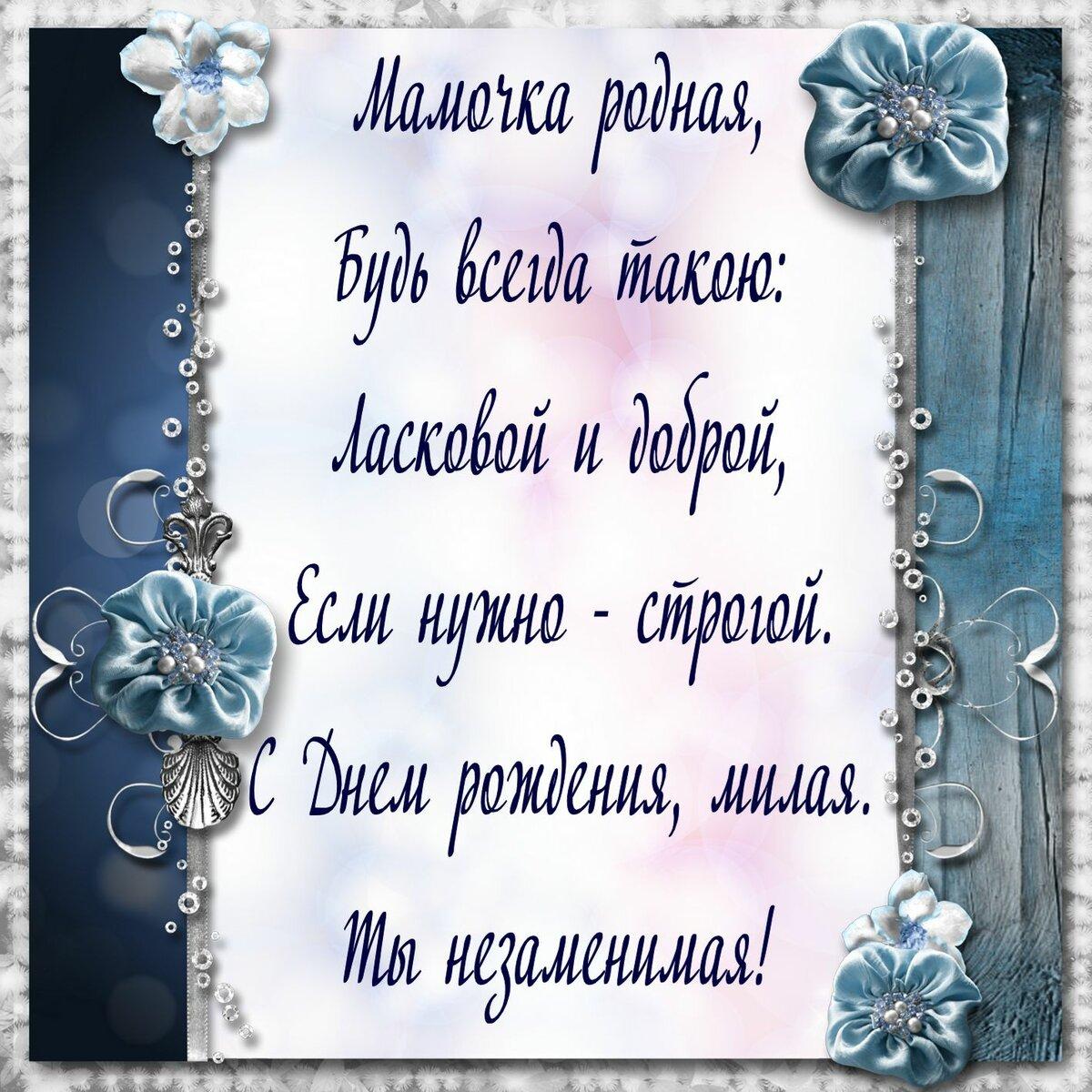 мелкие стихи поздравления поможет другим