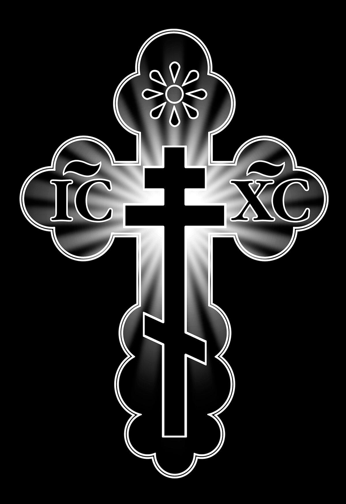 Смыслом исламские, картинки с крестами и надписями