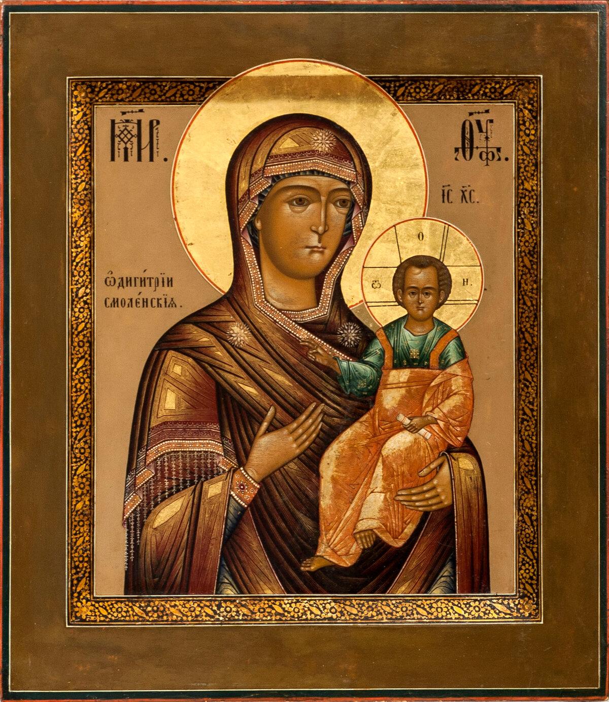 Богородица одигитрия картинки