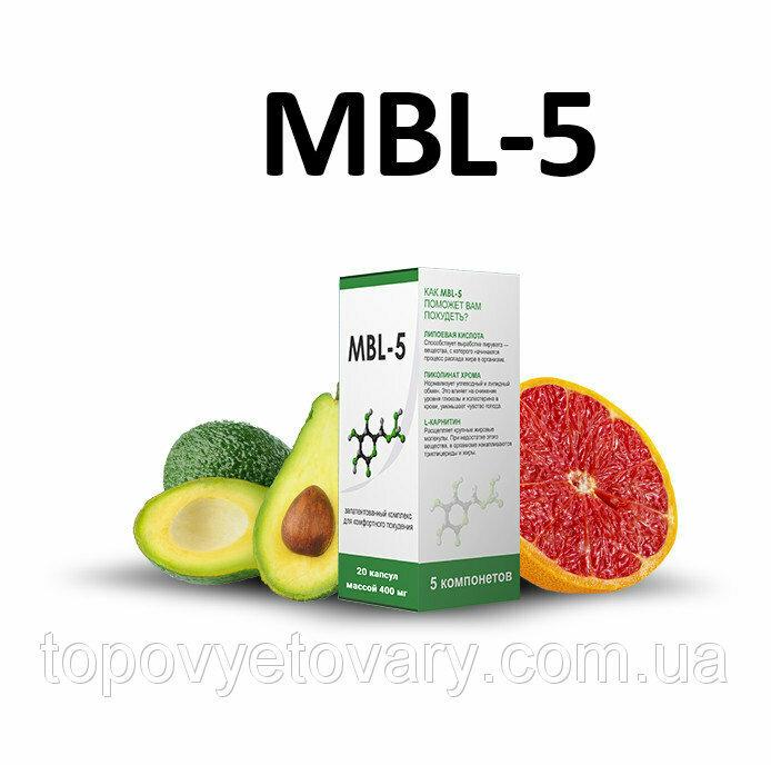MBL-5 для похудения в Бердянске