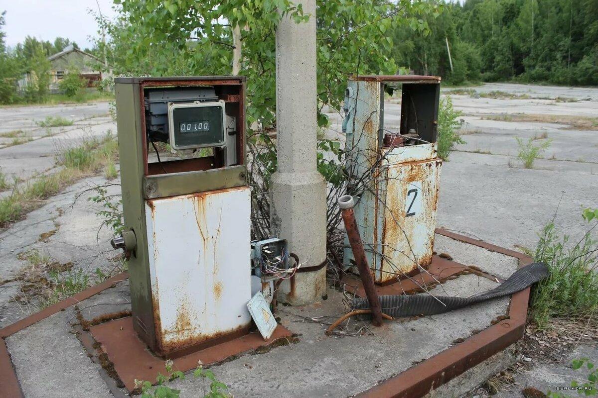 удобный поиск старые бензоколонки фото лишь одной части