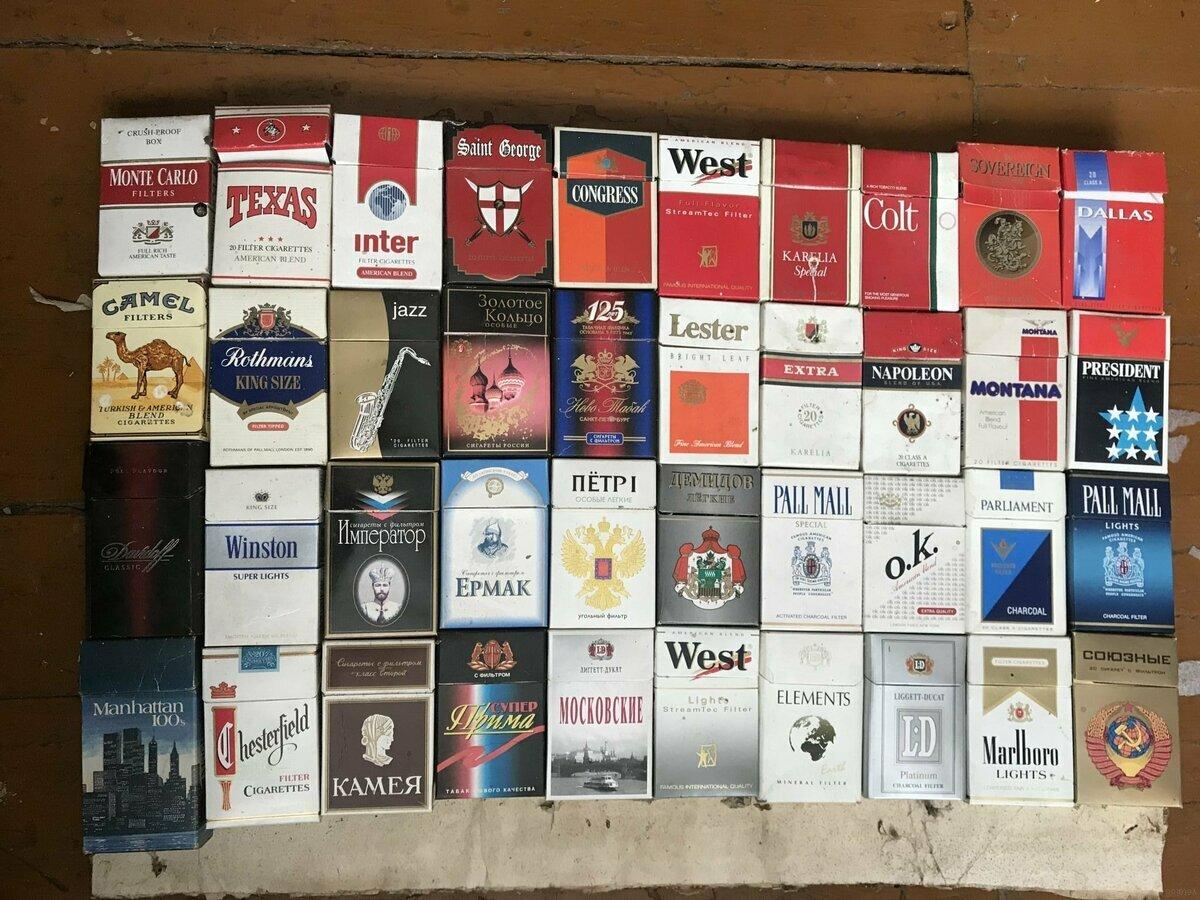 картинки пачек сигарет всех марокко всего обитателей