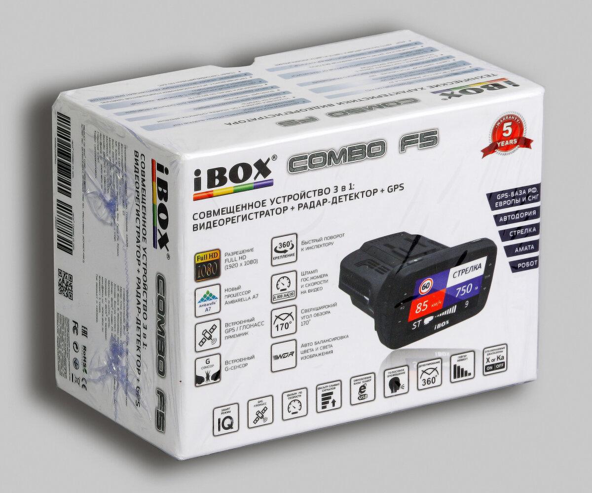 Видеорегистратор IBOX COMBO F5 в Рыбинске