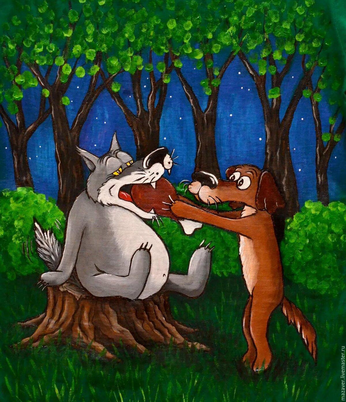 Картинка сказки жил был пес