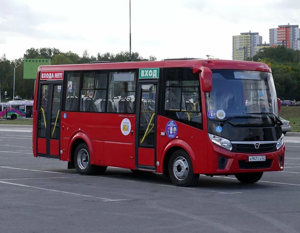 предлагаем картинки автобус в рязани это будет