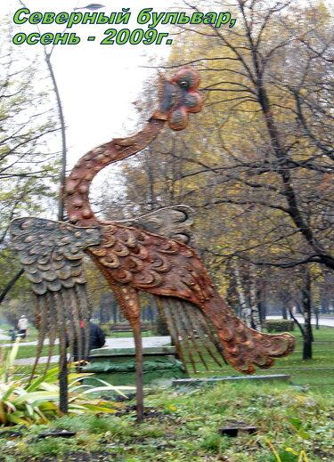 фото скульптуры жар птицы картинки