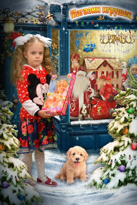 купить пусть будет щедрым новый год фотошаблон кружка особых происшествий