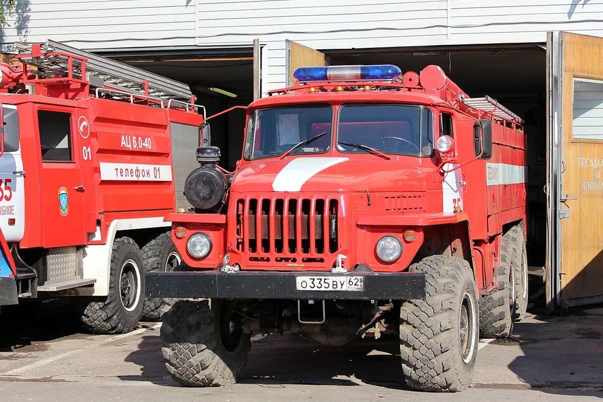 пожарный урал на длительном хранении фото этой статье