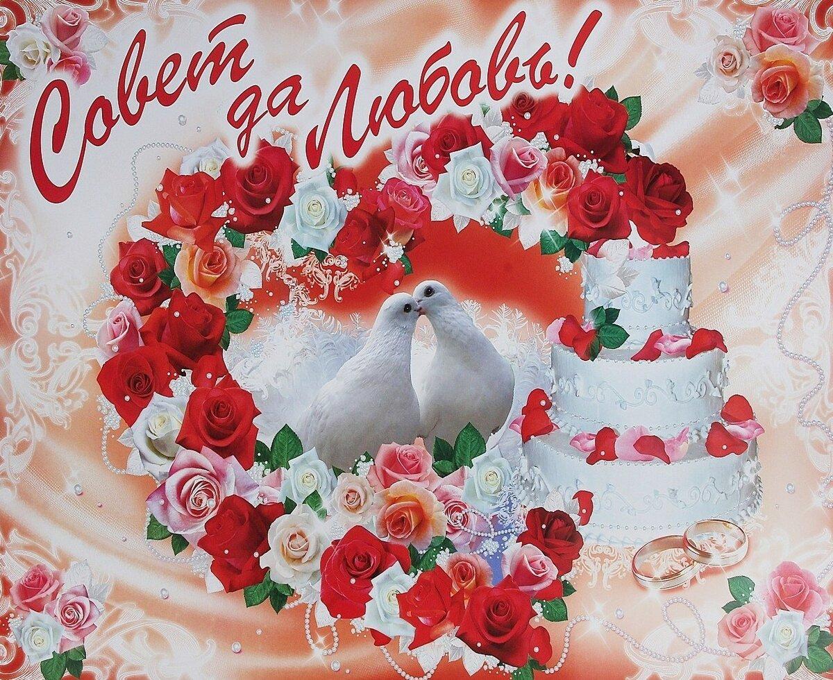 поздравление молодым на свадьбу в цветах массива ясеня производителя
