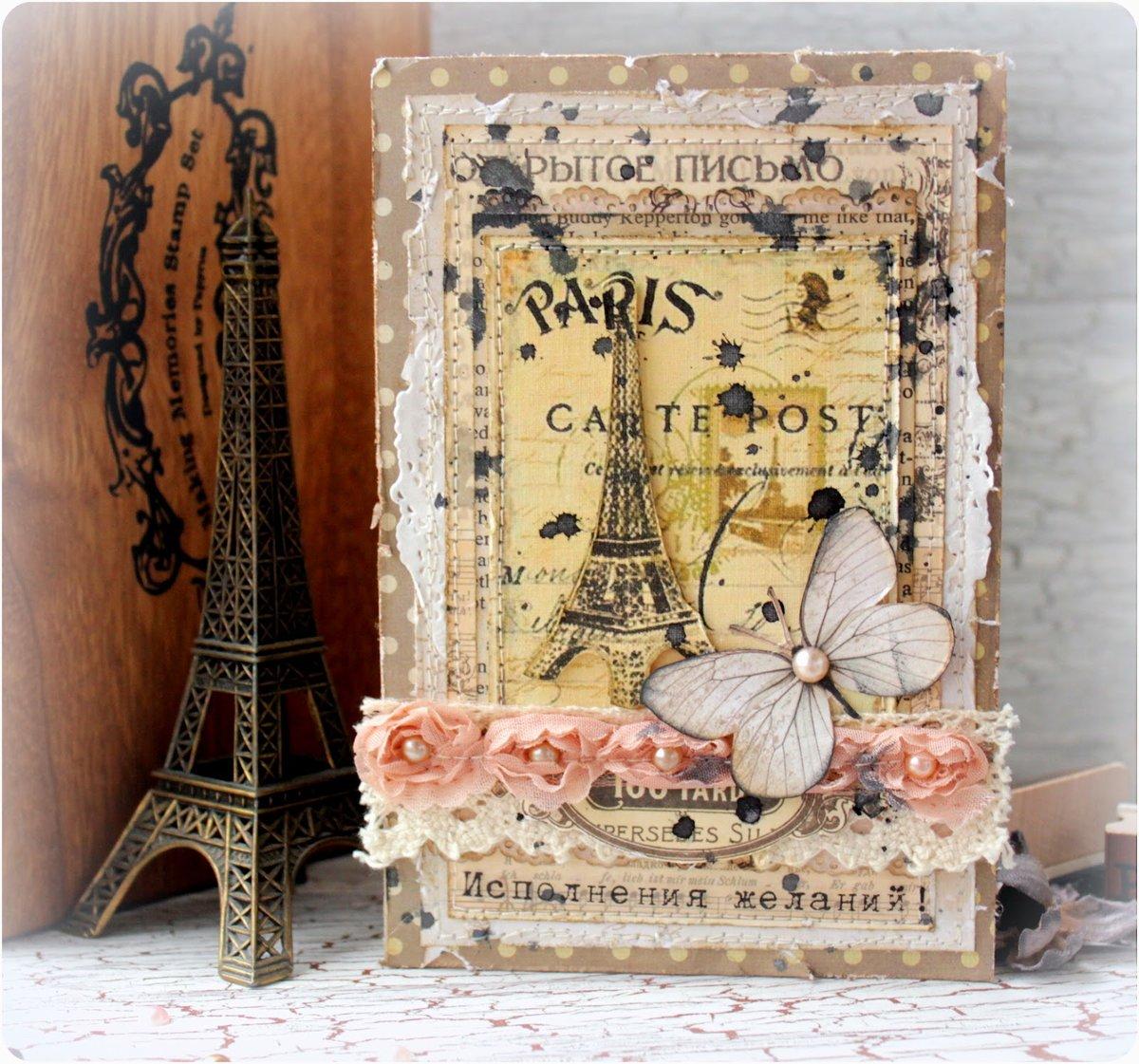 Цветы конфетами, открытка в стиле скрапбукинга