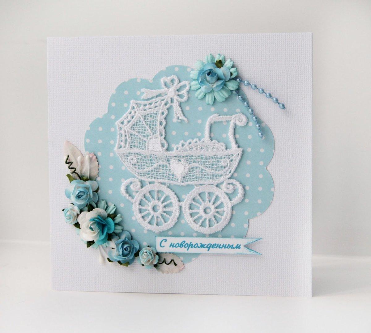 Делаем открытку с новорожденным