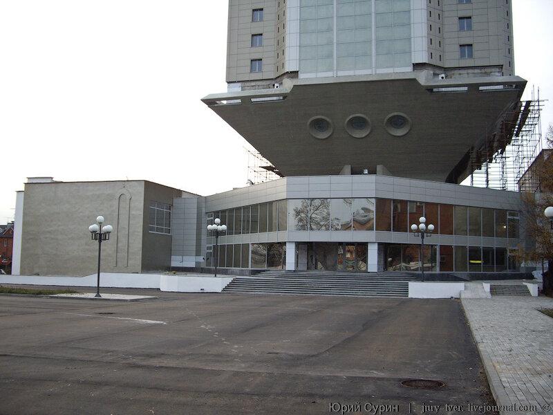 """Бизнес-центр """"Тверь"""" (Тверь)"""