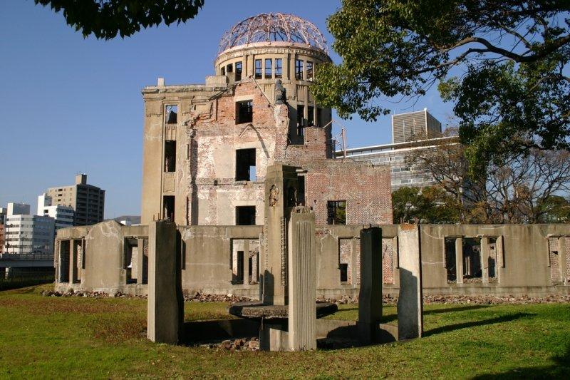 Мемориал Мира. Хиросима