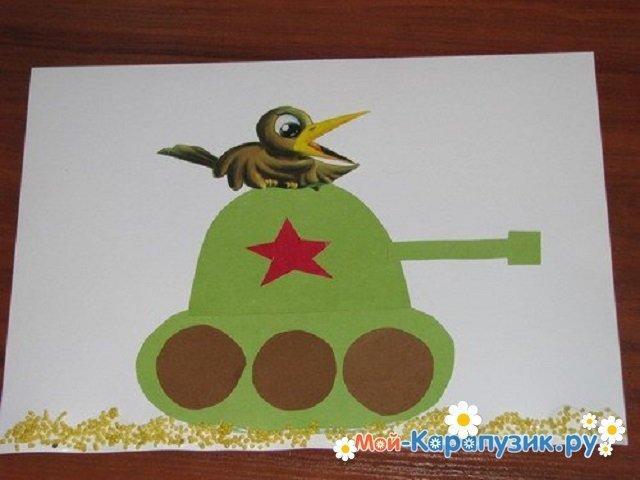 Открытка танк своими руками папе