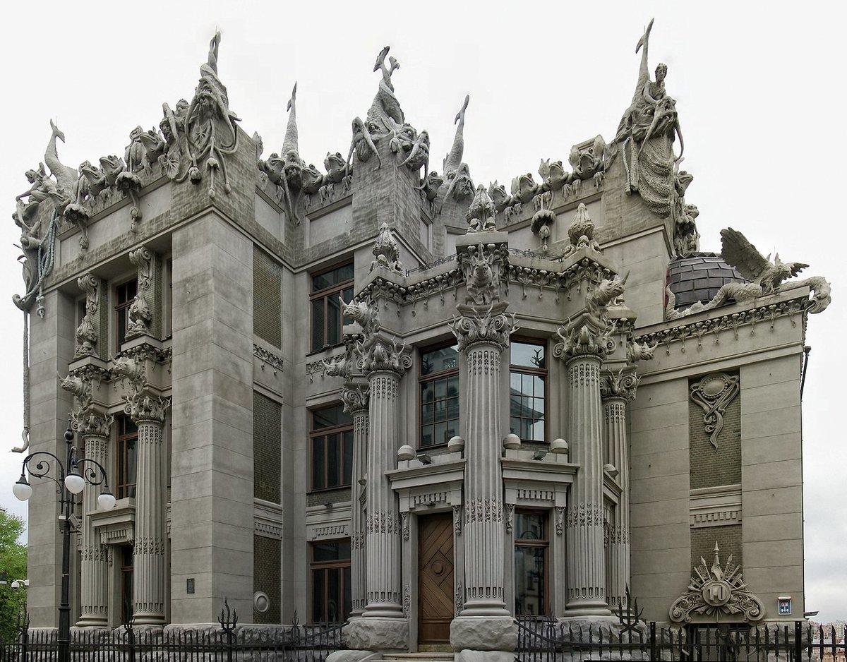 архитектура киева фото рекомендовано