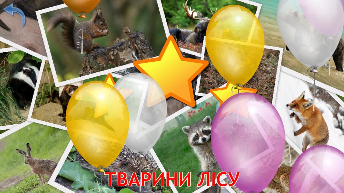 Времена года для   rodnayatropinkaru